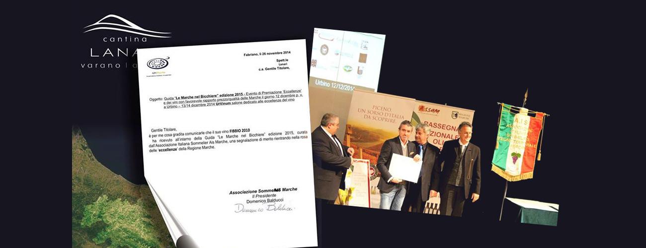RICONOSCIMENTI: FIBBIO 2010 ECCELLENZA DELLA REGIONE MARCHE